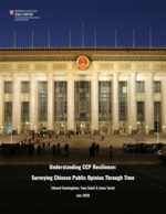 Understanding CCP Resilience: Surveying Chinese Public Opinion Through Time