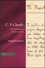 C. P. Cavafy: The Economics of Metonymy
