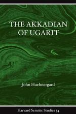 The Akkadian of Ugarit