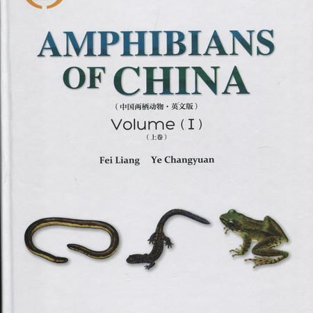 Amphibians of China. Volume 1