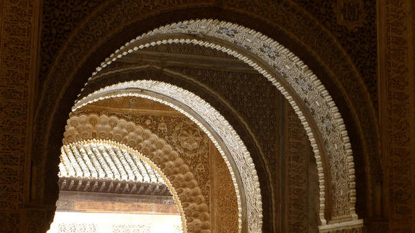 Arches in the hall of lions, Alhambra