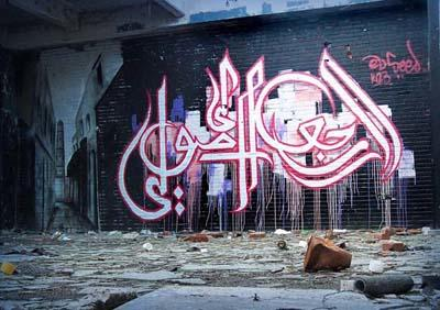 El Seed Is A French Tunisian Street Artist Who Draws On Classical Arabic Calligraphy And Contemporary Graffiti To Create Calligrafitti In Public Places