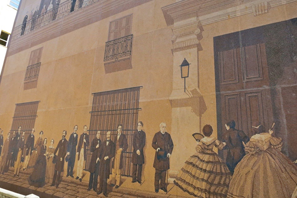 mural of people dancing on a wall in Cuba