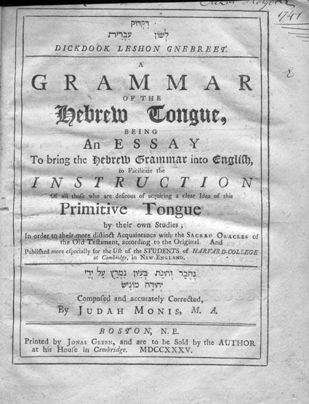 Dickdook leshon gnebreet. A Grammar of the Hebrew Tongue