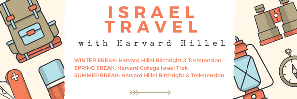 Travel with Harvard Hillel