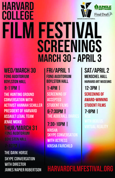 Harvard College Film Festival