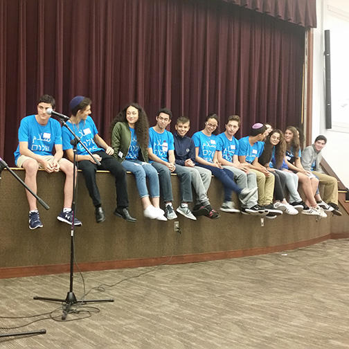 Interfaith Peacebuilding by Boston and Jerusalem Teens