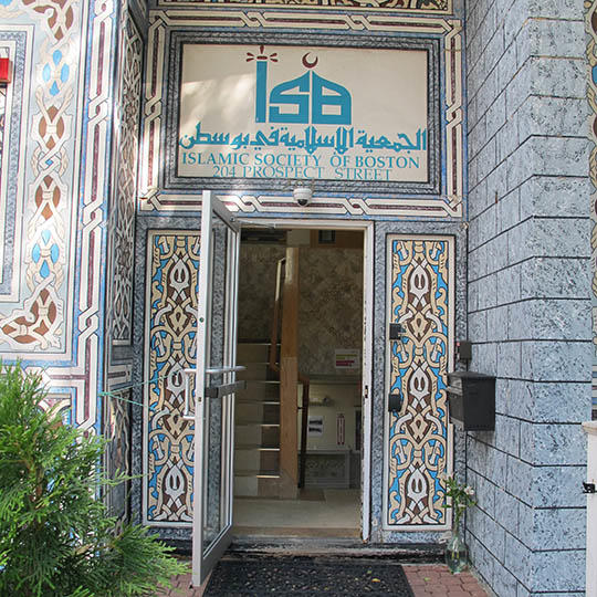Islamic Society of Boston entrance