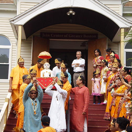 The Jain Center of Greater Boston