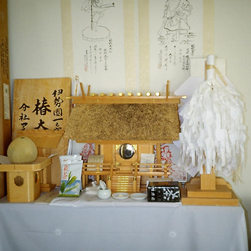 Offerings to Kamidama, the Altar of Tsubaki America Grand Shrine