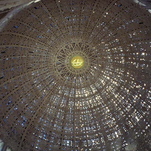 Ornamentary Dome in Bahá'í Temple