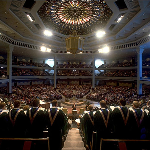 Second Baptist Megachurch in Houston