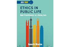 Ethics in Public Life cover