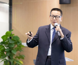 Lin Wei presents at China Global Philanthropy Institute