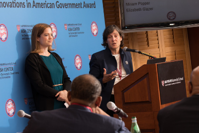 Innovations in American Government Awards