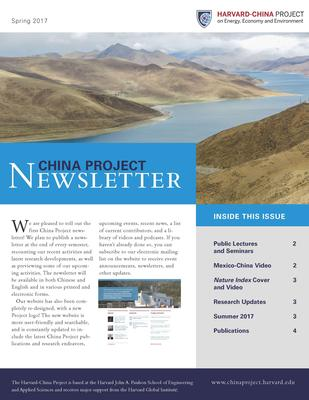 Cover Spring 2017 newsletter english