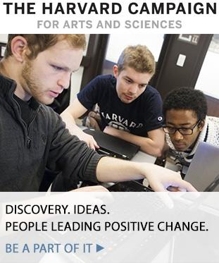 Harvard Campaign for Arts and Sciences