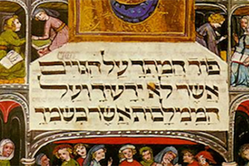 Judaism Scriptures Course
