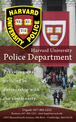 HUPD Overview Pamphlet