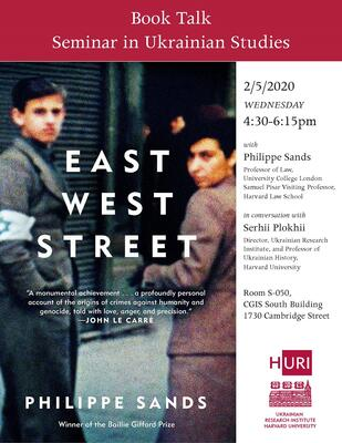 East West Street cover