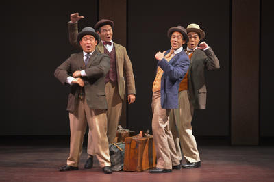 Four Immigrants stage image