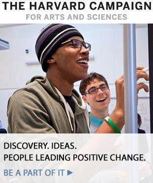 The Harvard Campaign for Arts and Sciences