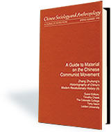 A Guide to Material on the Chinese Communist Movement cover