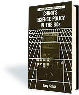 China's Science Policy in the 80s