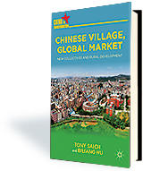 Chinese Village, Global Market: New Collectives and Rural Development cover