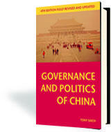 Governance and Politics of China cover
