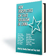 New Perspectives on State Socialism in China cover