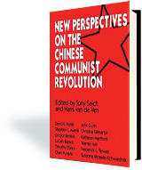 New Perspectives on the Chinese Communist Revolution cover