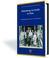Philanthropy for Health in China cover