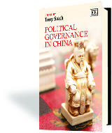 Political Governance in China cover