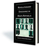 Revolutionary Discourse in Mao's Republic cover