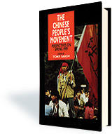 The Chinese People's Movement: Perspectives on Spring 1989 cover