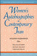 Autobiographies cover.