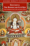 The Bodhicaryavatara: A Guide to the Bodhisattva Way of Life book cover