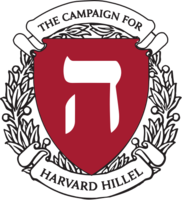 The Campaign for Harvard Hillel