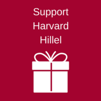 Support Harvard Hillel