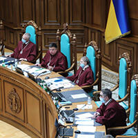Ukraine Constitutional Court June 2020 hearing