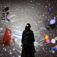 What a Loving and Beautiful World. Image courtesy of teamLab