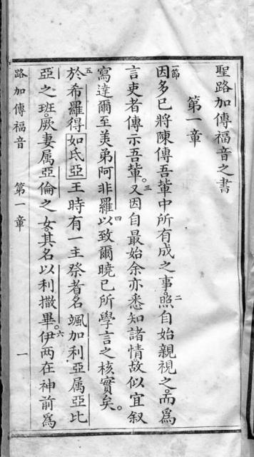 Text, P. 1