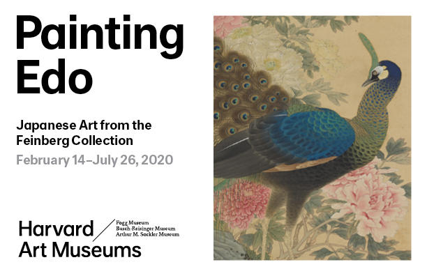 "Poster for Harvard Art Museum Exhibiti: ""Painting Edo: Japanese Art from the Feinberg Collection, running February 14 - July 26 2020."""