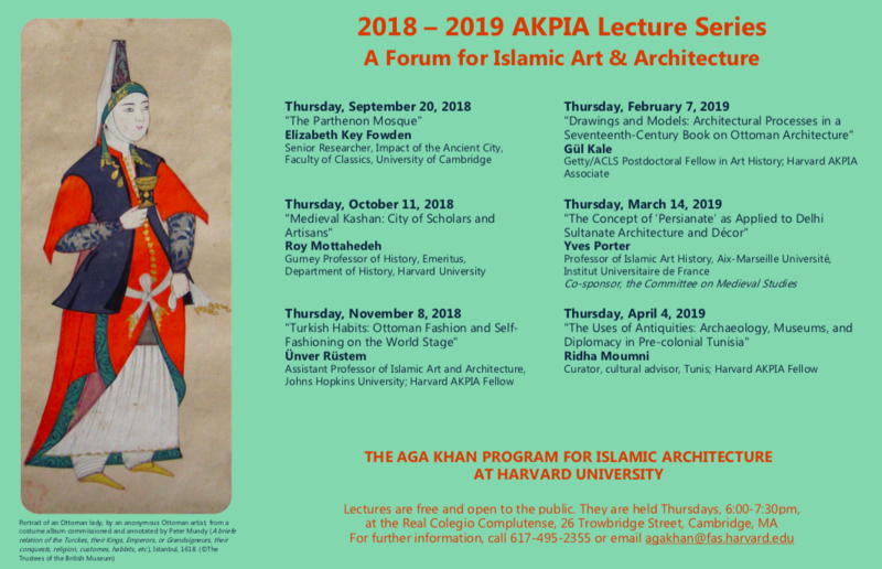 Aga Khan Lecture Series Turkish Habits Ottoman Fashion And Self