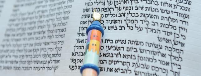 Dissertation hebrew bible