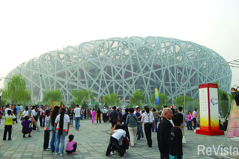 Olympic Bird Nest Stadium