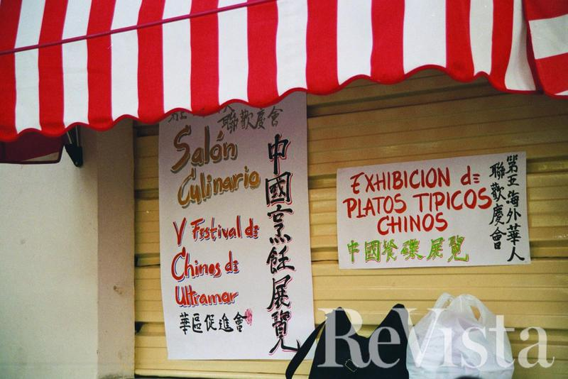 Culinary exhibit of typical Chinese dishes at Fifth Festival of Chinese Overseas, Barrio Chino, Havana. (2003).