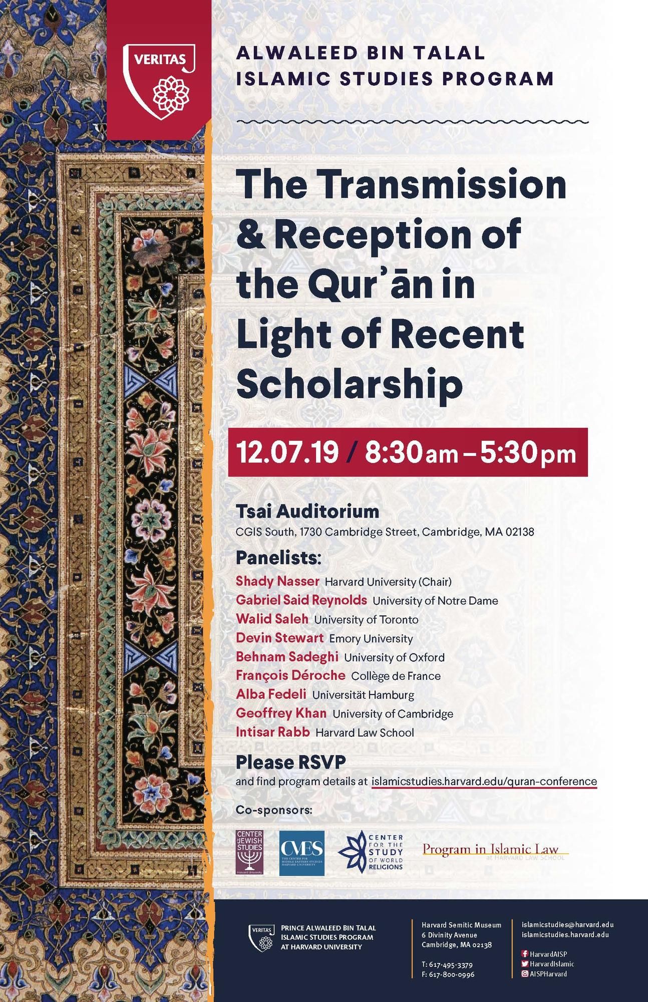 The Transmission and Reception of the Qur'an in Light of Recent Scholarship