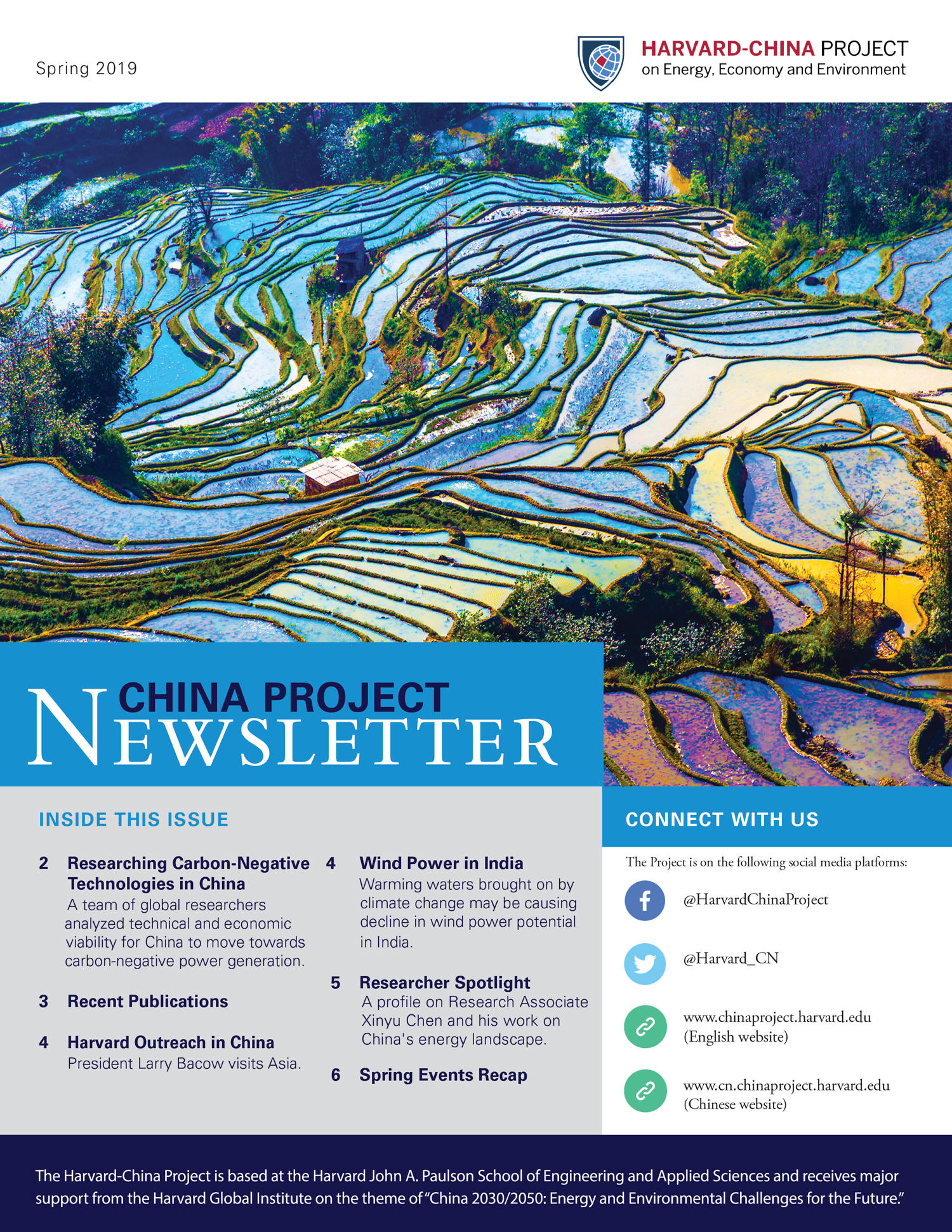 China Project 2019 Newsletter Cover - Rice Fields